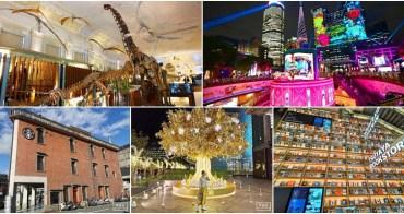 《 台北捷運板南線一日遊 》板南線餐廳景點懶人包、板南線美食地圖 (2020/12更新)