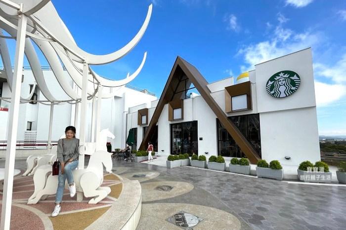 台中積木城堡星巴克》星巴克泰安南門市,泰安南下服務區城堡咖啡館、純白旋轉木馬也好好拍