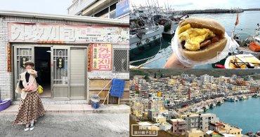 澎湖西嶼美食》外垵刈包,從早賣到晚可以當早午餐吃的【福氣早餐店】