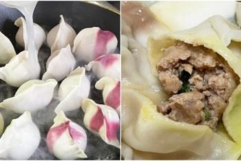 宅配美食》點水樓黑毛豬肉水餃~手工擀小籠包皮的水餃,加入老母雞高湯