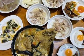 嘉義必吃就這味》林聰明砂鍋魚頭,文化路夜市美食Top1(附完整菜單)
