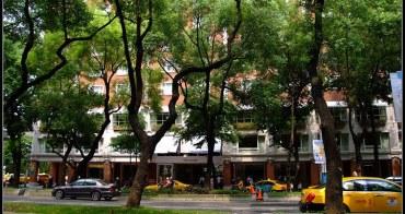 [ 下午茶美食 ] 台北老爺大飯店 LeCafe下午茶