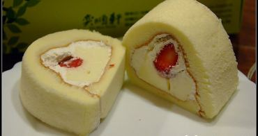 [ 團購美食 ] 宜蘭奕順軒草莓奶凍