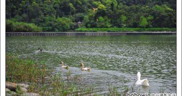 [ 宜蘭好玩] 梅花湖風景區~親子遊