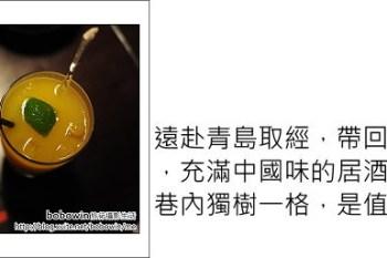 [ 台北燒烤美食 ] 串堂居酒屋~藏身東區的獨家口味