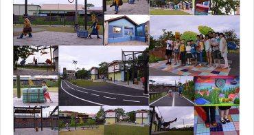 [ 宜蘭 ] 幾米廣場公園~ 大人跳離現實 小孩回到童真的繪本世界