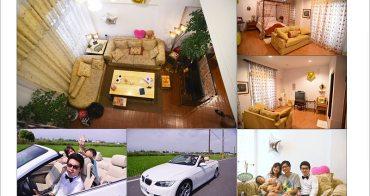 [ 宜蘭五結 ] 王子與公主的家 ~ 平價包棟民宿、BMW敞篷包車服務