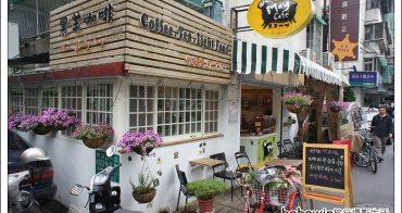 [ 台北內湖捷運美食 ] 黑羊咖啡~休閒下午茶輕食