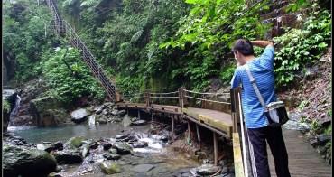 [ 宜蘭礁溪 ] 林美石磐步道 ~ 宜蘭最美的河岸親水步道