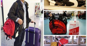 《 出國輕便嬰兒推車推薦 》法國Babyzen yoyo 第二代輕型推車 帶孩子出國必備 好收納可拿上飛機不須託運