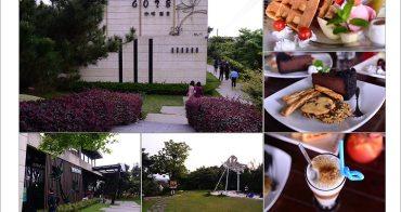 [ 桃園龍潭 ] 6028咖啡景觀餐廳~也是人氣親子餐廳