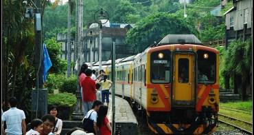 [ 遊記 ] 平溪線火車之旅