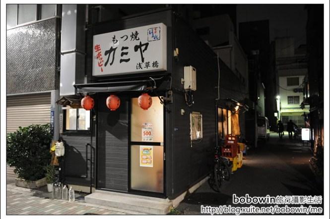 [ 日本東京自由行 ] Day1 part6 淺草橋居酒屋