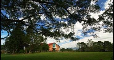 南投魚池必拍景點   三育書院 ‧ 全台最美的校園、隱藏版龍貓森林