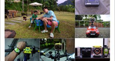 [ 邀約 ] BenQ SP1 運動攝影機~讓你的生活紀錄更多創意