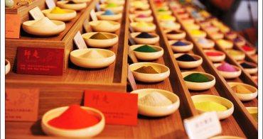 [ 台南一日遊 ] 安平夕遊出張所~發現366種顏色生日彩鹽