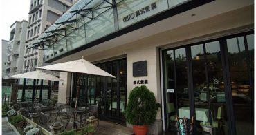 [ 美食 ] 台北內湖--古斯特義式餐廳下午茶