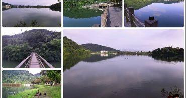 《 宜蘭單車旅行景點 》梅花湖單車環湖 享受清晨無人打擾的悠閒