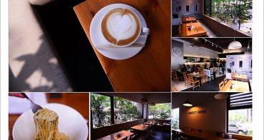 [ 台北大直北歐風餐廳 ]  A.P.O. Cafe 早午餐、下午茶~悠閒辦公上網好所在