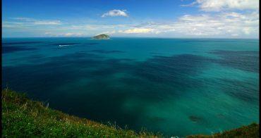 【基隆東北角】 望幽谷(忘憂谷) ~ 看海天一色、藍的透徹的漸層海水
