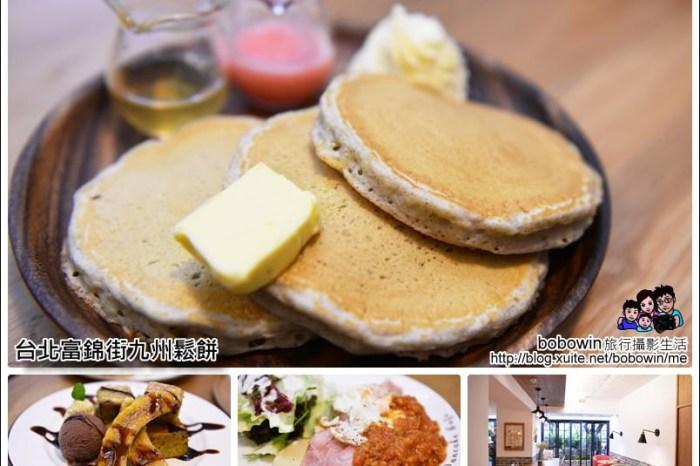 《 台北松山民生社區 》九州鬆餅咖啡店 來自日本的美味 (九州パンケーキ,Kyushu Pancake)