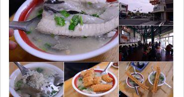 [ 台南美食 ] 阿憨鹹粥 ~滿滿元氣的傳統早餐
