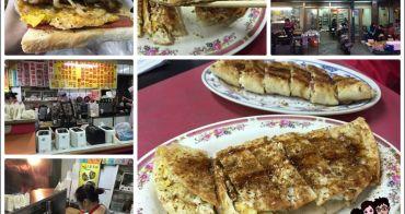 《 桃園中壢在地美味 》緣生緣新疆蛋餅 獨特厚實酥脆口感 延續20多年老味道
