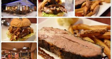 《台北內湖美式餐廳 》Ed's diner 美式煙燻餐廳 ~內湖科學園區最美味的漢堡肋排在這