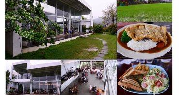 [ 新竹竹北景觀餐廳 ] 喜木咖啡~享受田野間的早午餐