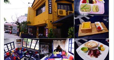 [ 台北士林 ] 伊莎貝拉風晴館親子餐廳~也適合情侶約會