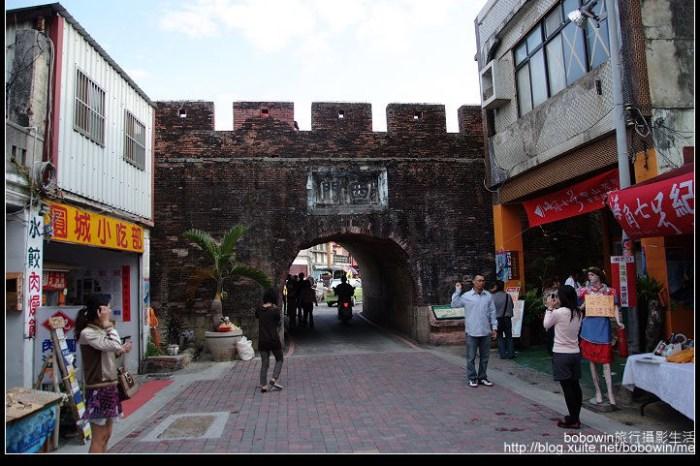 [ 遊記 ] 恆春老街古城門巡禮及美食介紹