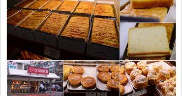 [ 台北團購美食 ] 百合麵包園~超好吃的起酥蛋糕