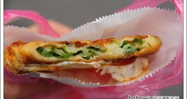 [ 宜蘭好吃美食 ] 三星阿婆蔥油餅&何家蔥餡餅 ~ 同場加映蔥油餅評比