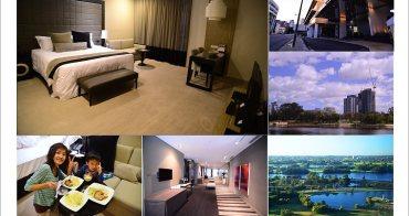 [ 澳洲 ] Day1 Part3 Fraser Suites Perth 柏斯住宿好選擇