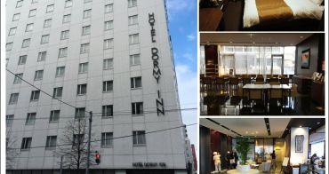 《 日本熊本住宿 》熊本DORMY INN 飯店~頂樓溫泉大浴場無料使用
