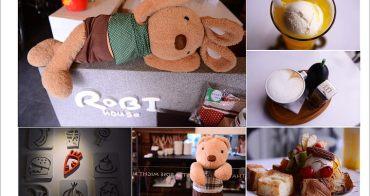 [ 台南下午茶 ] ROBI in house創意料理~兔子主題餐廳