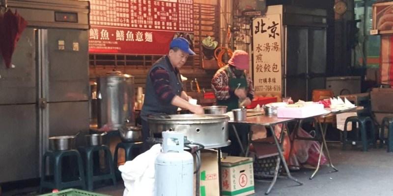 【台南 北區】延平市場隱藏版早餐,主打現做熱煎手工肉排吐司