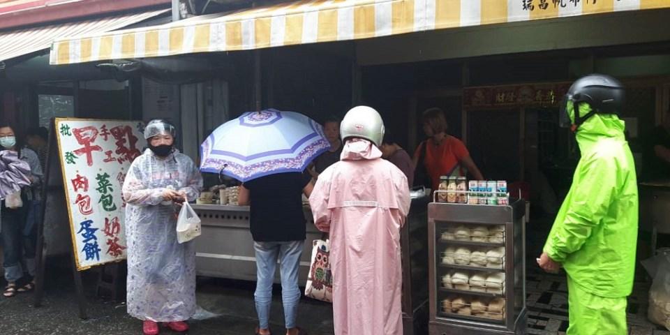 【台南 西港】西港菜市場無名早餐。傳統手工麵糊蛋餅只賣20元 豆漿順口好喝只賣10塊錢 CP值最高的早餐店在台南