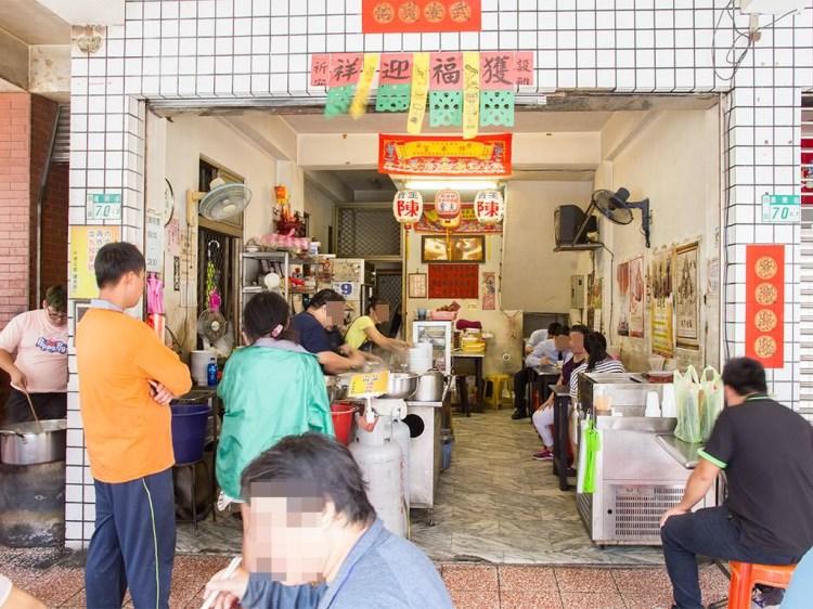 【台南 中西區】穎川水餃。神明面前的美味|湯麵只要銅板價20元超佛心|手工現包水餃一顆3元