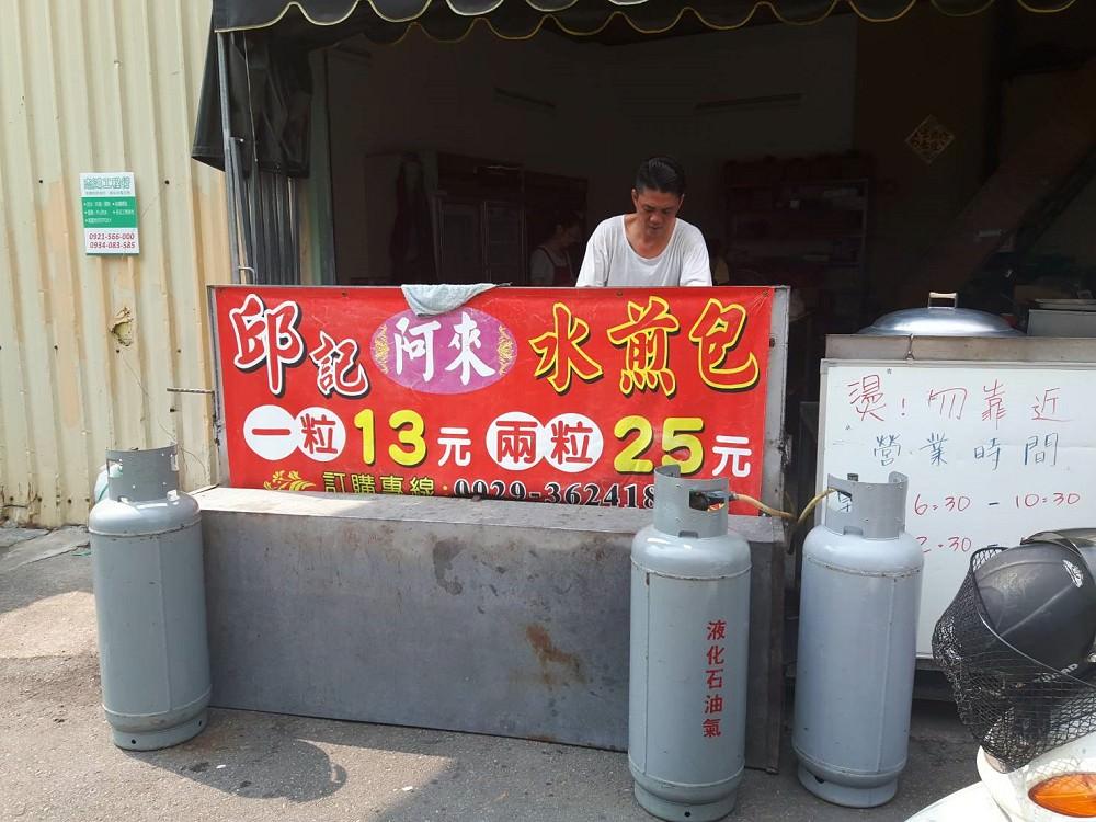 【台南 北區】阿來水煎包。隱身巷內的銅板美食|晨光與香氣交融的臺灣好味道