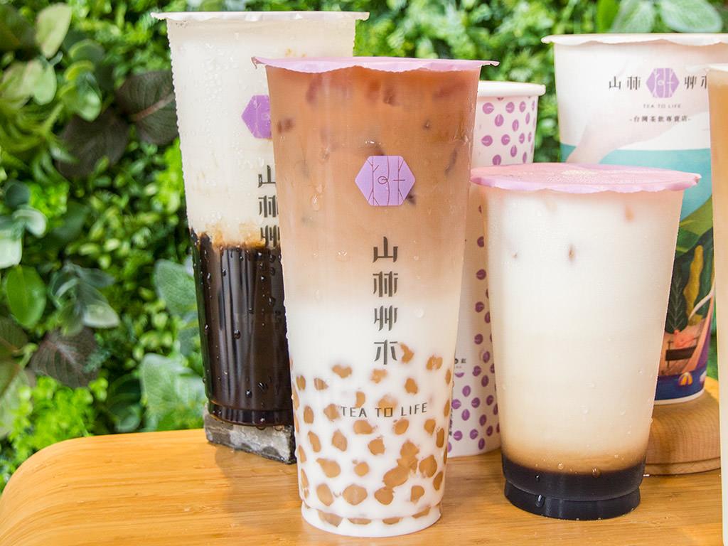 山林艸木 台灣茶飲專門|喝一杯好茶,帶來一天好心情|隱藏版珍珠A奶,簡單也是一種完美境界