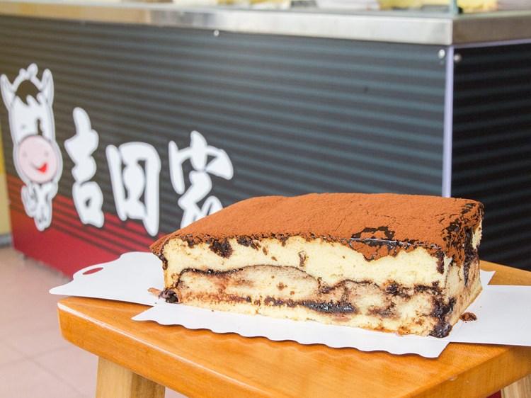 【台南 安南區】吉田家烘焙坊。現烤古早味蛋糕秤斤賣|淺嚐一小口,幸福帶著走|台南當紅伴手禮