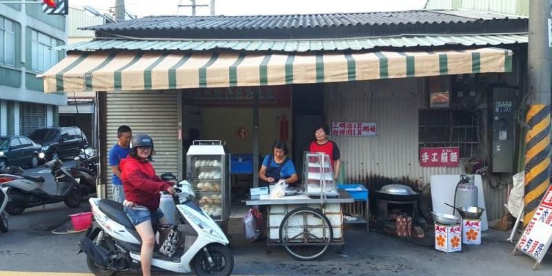 【台南 佳里】隱藏版人氣下午茶點心,在地人也推薦 古早味甜甜圈,不一樣三明治