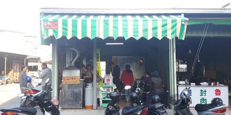 【台南 安南區】國安街無名黑輪店。巷弄內鐵皮屋下的黑輪米血|在地人最愛的下午茶