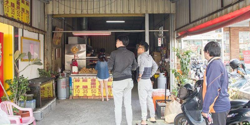 【台南 安南區】順伯雞翅。海佃路古早味炸雞翅|在地人無法忘懷的好滋味