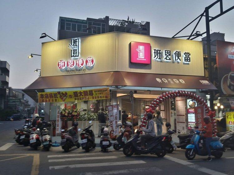 【台南 東區】班恩便當。原台南水仙宮老店|融合中西料理手法,變化出讓人味覺驚豔的美味便當