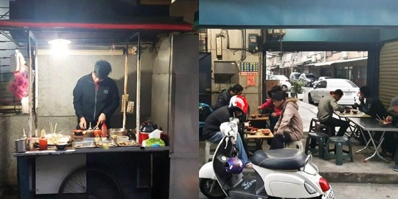 【台南 北區】大武街黑輪攤。碳烤水煮兩吃黑輪攤 隱藏版巷弄美食