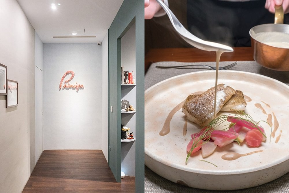【台南 北區】Principe 原則。米其林一星名廚指導|夢幻銷魂的限量美味!