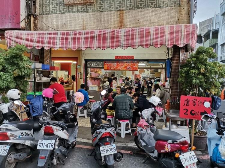 【台南 東區】唐家泡菜館。泡菜料理專賣店,裕農路上的美味料理 泡菜炒飯開胃促食慾 酸甜泡菜鍋燒是必點