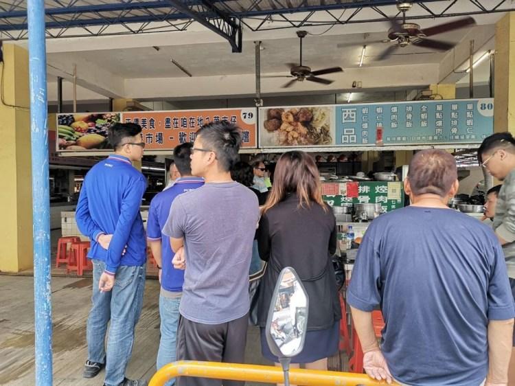 【台南 西港】西品便當。西港市場超人氣便當 慶安宮必吃美食